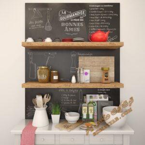 آبجکت آماده ظروف آشپزخانه و دکوری شماره 14