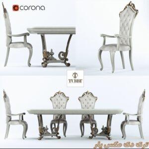 آبجکت میز و صندلی کلاسیک شماره 1