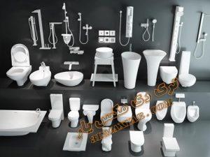 مجموعه آبجکت های سرویس بهداشتی