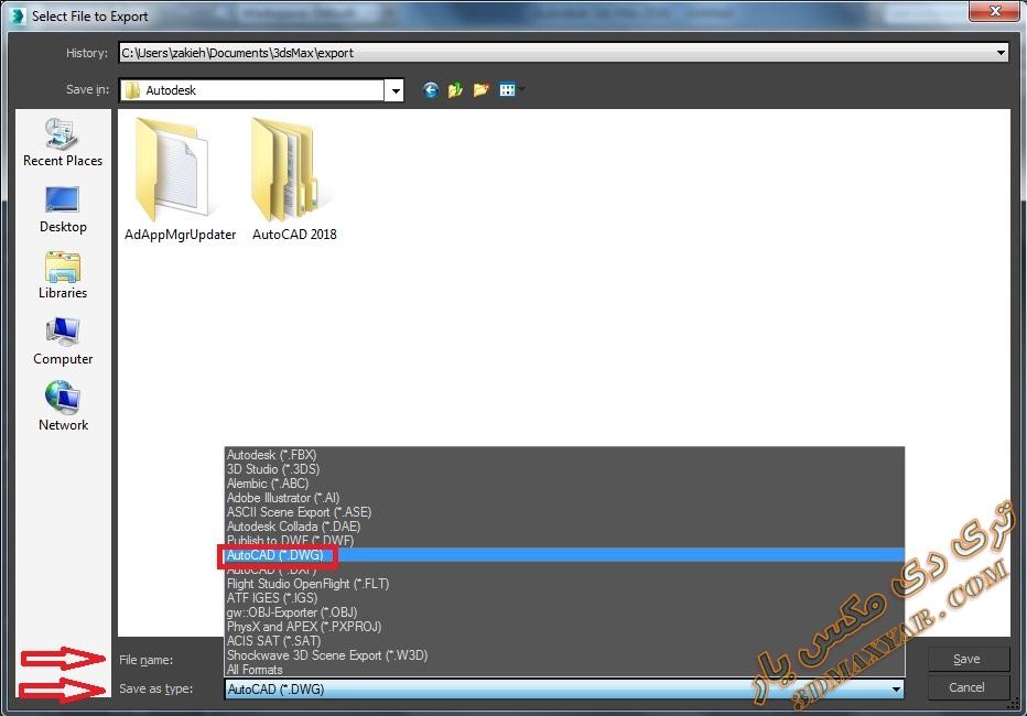 آموزش ساخت خروجی دو بعدی برای اتوکد -3dmaxyar.com