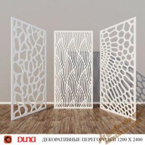 آبجکت پنل سه بعدی برای تری دی مکس شماره 30