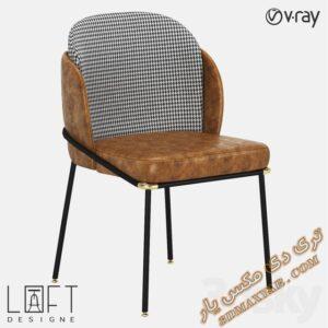 دانلود آبجکت آماده صندلی برای تری دی مکس شماره 30