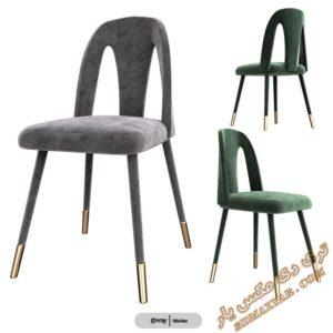 دانلود آبجکت آماده صندلی برای تری دی مکس شماره 28