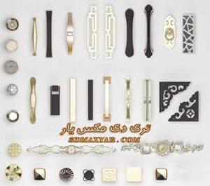 آبجکت دستگیره کابینت برای تری دی مکس شماره 11