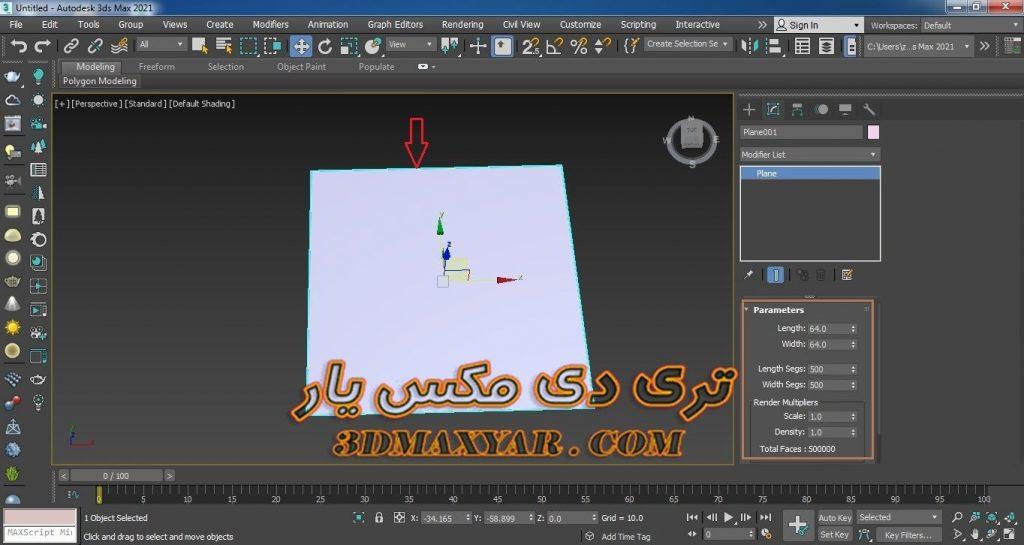 مراحل مدلسازی گچبری با مدیفایر displace در تری دی مکس -3dmaxyar.com