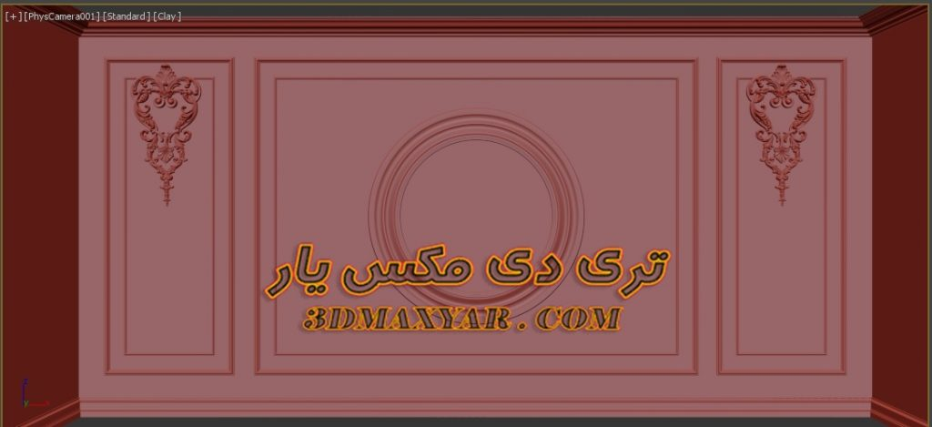 آموزش مدیفایر sweep در تری دی مکس - 3dmaxyar.com