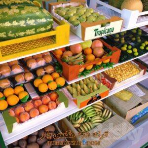 آبجکت لوازم فروشگاهی (میوه و سبزیجات) برای تری دی مکس شماره 8