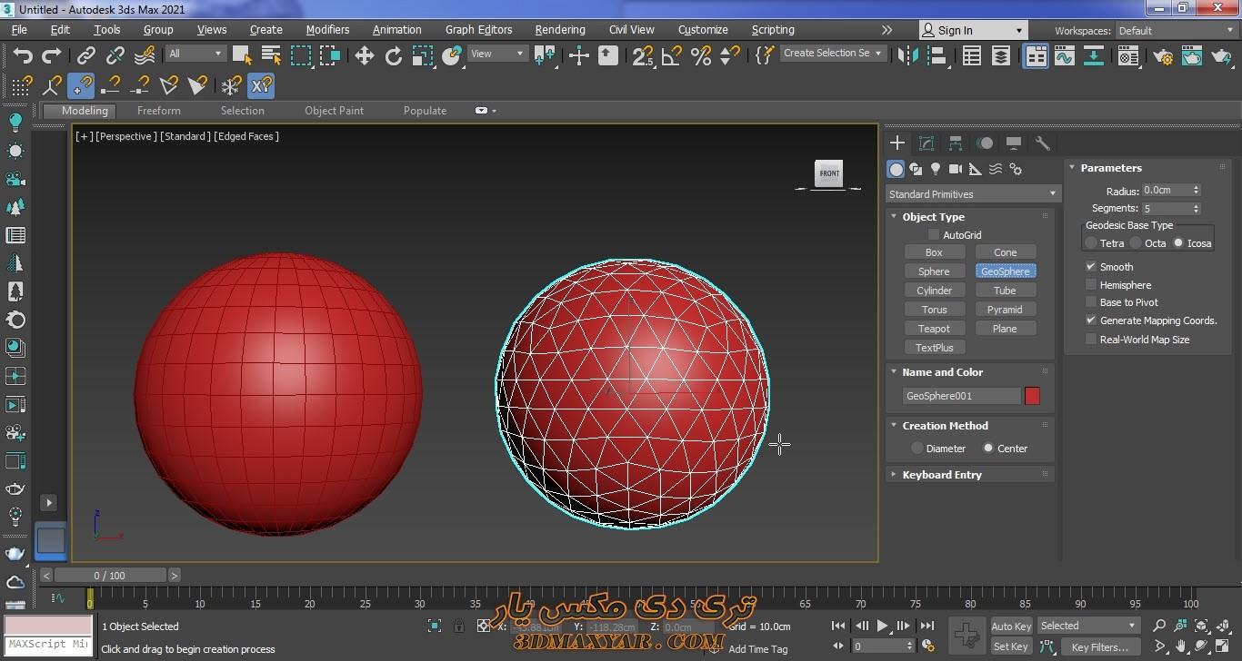 تفاوت آبجکت sphere و آبجکت geosphere