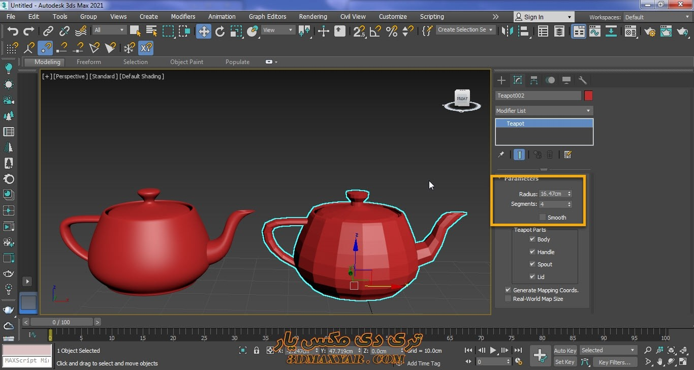 آبجکت teapot در تری دی مکس