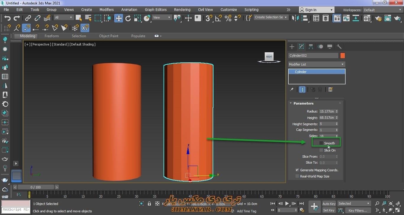 آموزش مبتدی تری دی مکس - آبجکت cylinder