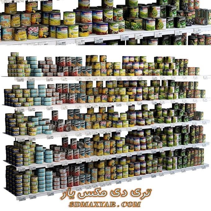 آبجکت لوازم سوپر مارکت برای تری دی مکس-3dmaxyar.com