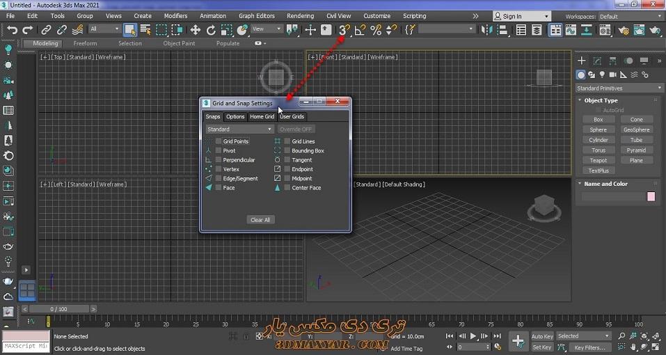 ابزار snap سه بعدی