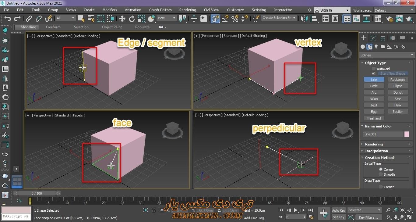 تنظیم نقاط حساس به vertex و edge / segment و perpendicular و face