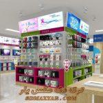 پروژه آماده فروشگاه موبایل برای تری دی مکس