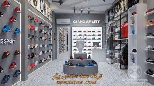 پروژه آماده فروشگاه کفش برای تری دی مکس