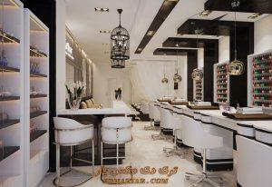 پروژه طراحی سالن آرایش و زیبایی برای تری دی مکس شماره 8