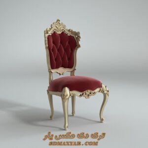 آبجکت صندلی برای تری دی مکس شماره 32