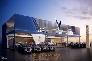 پروژه آماده طراحی نمایشگاه اتومبیل برای تری دی مکس