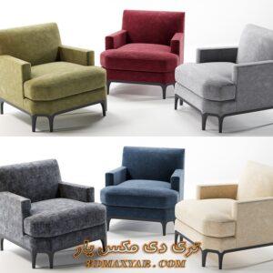 دانلود آبجکت صندلی راحتی برای تری دی مکس شماره 32