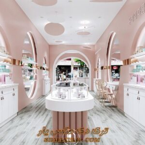 پروژه فروشگاه لوازم آرایشی برای تری دی مکس-3dmaxyar.com