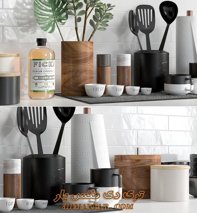 آبجکت ظروف آشپزخانه برای تری دی مکس -3dmaxyar.com