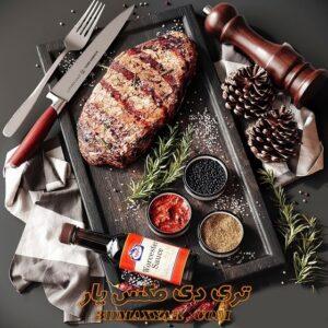 آبجکت مواد غذایی برای تری دی مکس شماره 20