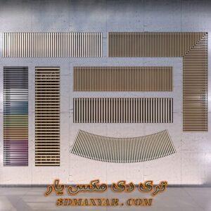 آبجکت شوفاژ و رادیاتور برای تری دی مکس شماره 14