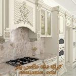 پروژه آماده آشپزخانه برای تری دی مکس شماره 6