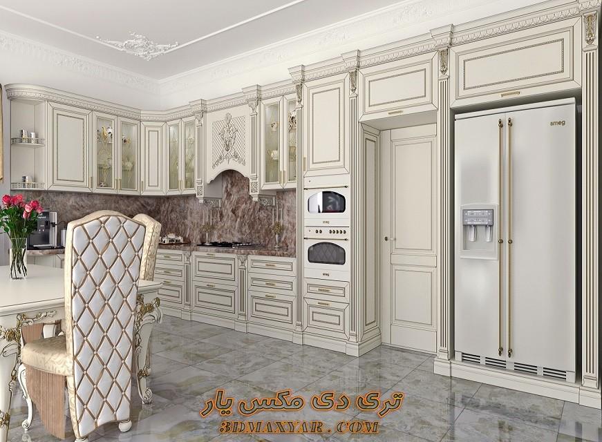 پروژه آشپزخانه کلاسیک برای تری دی مکس-3dmaxyar.com