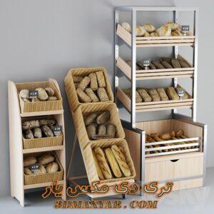 آبجکت لوازم فروشگاهی (قفسه نان) برای تری دی مکس شماره 23
