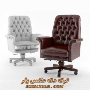 آبجکت صندلی اداری برای تری دی مکس شماره 66
