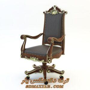 آبجکت صندلی اداری برای تری دی مکس شماره 67