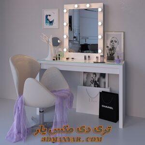 آبجکت میز آرایش برای تری دی مکس شماره 48