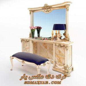 آبجکت میز آرایش برای تری دی مکس شماره 49