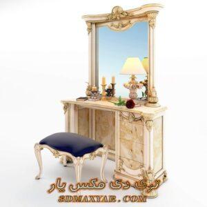 آبجکت میز آرایش برای تری دی مکس شماره 50