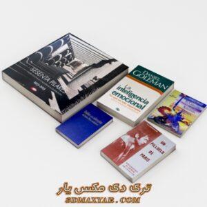 دانلود آبجکت کتاب برای تری دی مکس شماره 16