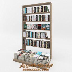دانلود آبجکت کتاب برای تری دی مکس شماره 11