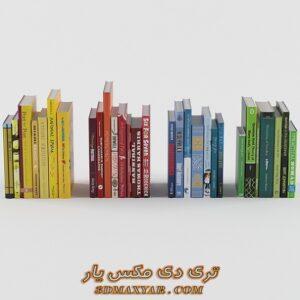 دانلود آبجکت کتاب برای تری دی مکس شماره 13